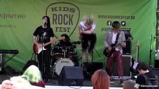 Молодая шпана [Kids Rock Fest: FRESH 6.0]