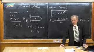 Урок 108. Задачи на закон сохранения импульса (ч.2)