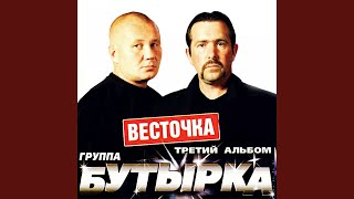 Download Шарик Mp3 and Videos