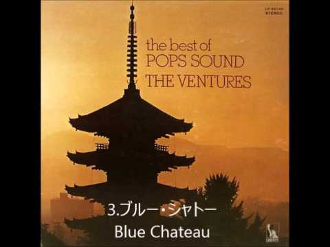 the best of POPS SOUND THE VENTURES ‎ 日本のメロディー