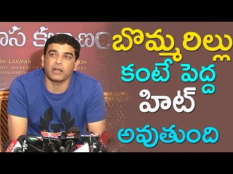 Dil Raju Srinivasa Kalyanam Movie Press Meet,Srinivasa Kalyanam,Nithin,Rashi Khanna