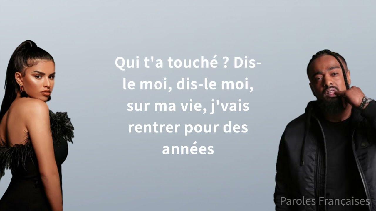 Download Imen Es - 1ère fois ft. Alonzo (Paroles)
