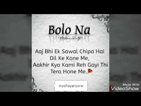 😞Very Sad Song 😖itne Hum Door Kese Ho Gye....