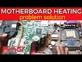 Motherboard  heating problem solution tips