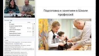 "Вебинар ""Мастер-класс по профессии «Столяр»"""