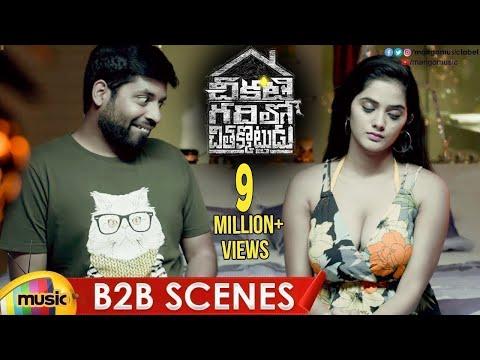 Chikati Gadilo Chithakotudu Back 2 Back Scenes | Adith Arun | Nikki Tamboli | Hemanth | Mango Music