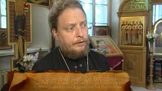 видео церковь космы и дамиана