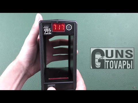 Оптичний рамковий хронограф ИБХ-717