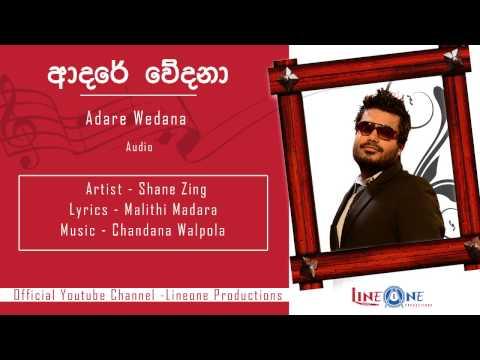 Adare wedana - Shane Zing Original Audio