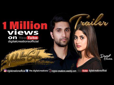 Yakeen Ka Safar Trailer | Ahad Raza Mir And Sajal Ali As Asfandyar & Zubiya | HUM TV