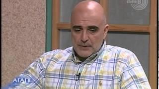Lazar Trifunović - I deo