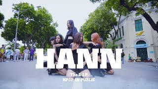 [KPOP IN PUBLIC] (G)I-DLE((여자)아이들) HANN (Alone)(한(一))DANCE COVER BY THE D.I.P