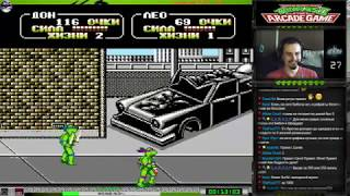 Teenage Mutant Ninja Turtles 2 прохождение | Игра на (Dendy, Nes, Famicom, 8 bit) 1990 Стрим [RUS]
