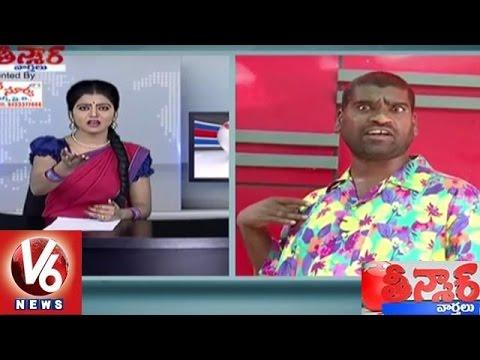 Bithiri Sathi Funny