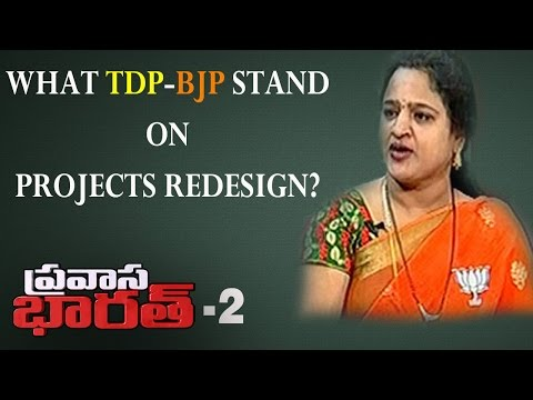 TDP-BJP Stand On Projects Redesign & Telangana By-elections | Part-2 | TV5 News