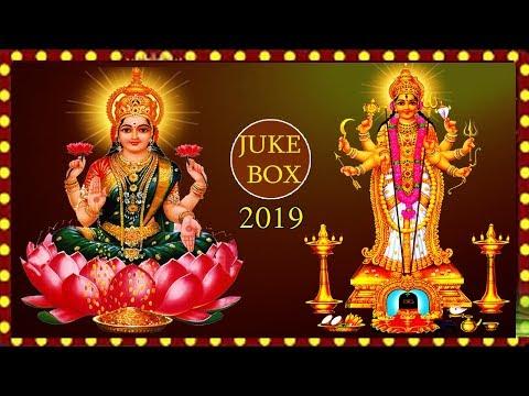 kanaka-durgamma-songs-jukebox-|durgadevi-super-hit-jukebox-songs-2019|-top-devotional-songs