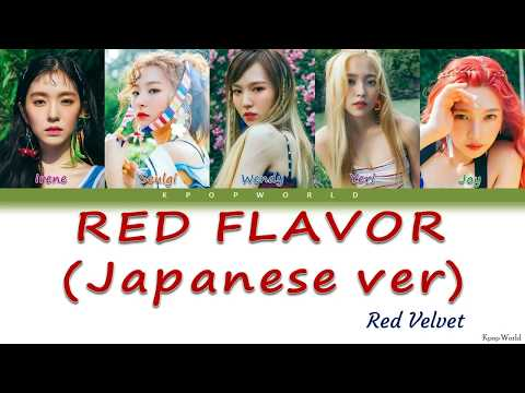 Red Velvet (레드벨벳) - 'RED FLAVOR' (Japanese Ver) Lyrics [Color Coded Jpn/Rom/Eng] | By KW
