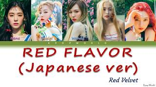 Gambar cover Red Velvet (레드벨벳) - 'RED FLAVOR' (Japanese ver) Lyrics [Color Coded Jpn/Rom/Eng] | by KW