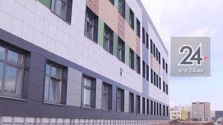 В Нижнекамске более тысячи учеников попадут в новую школу