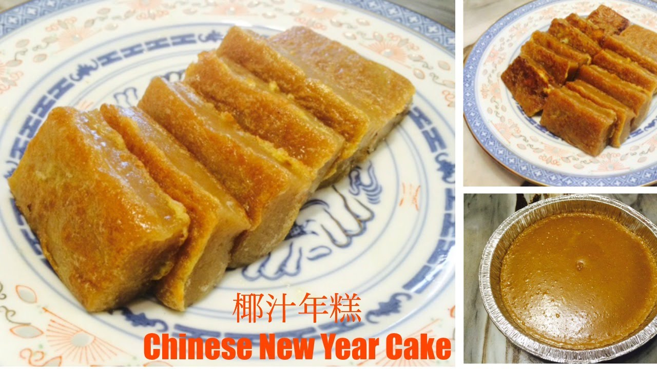 How To Make Chinese Rice Cakes Recipe