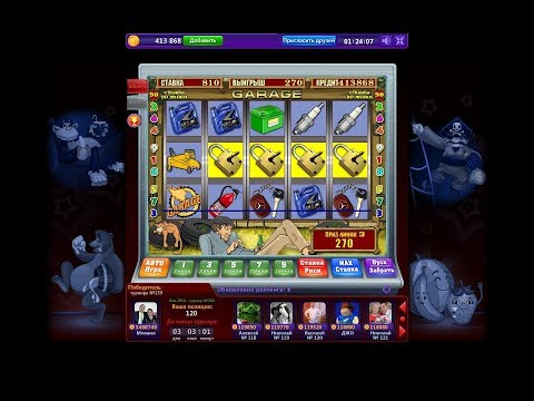 Вулкан казино рулетка безкоштовно