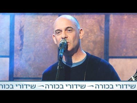 פסקול ישראלי - אריאל הורוביץ