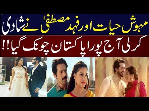 Fahad Mustafa And Mehwish Hyat Are Going To Marry