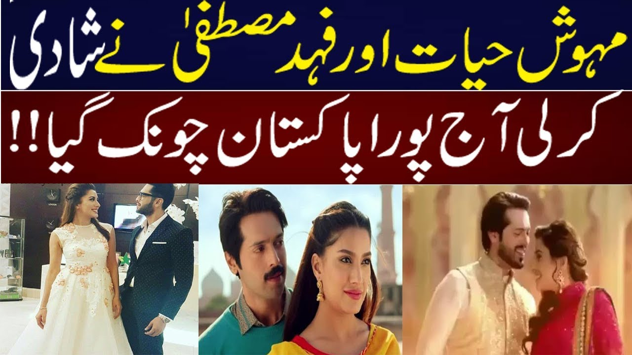 Mehwish Hayat Height, Weight, Age by Top 10