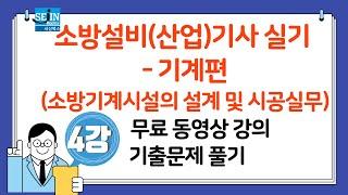 (무료 동영상 강의) …