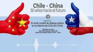 Podcast Chile China: 50 años hacia el futuro. Capítulo 1: El rol de Comité de Diálogo Político
