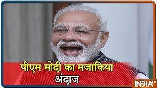 PM Modi ने Bhutan के सांसद का सहलाया सिर, देखें
