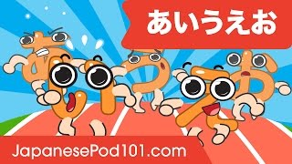 Learn Hiragana fast with this Aiueo Song. Sing along many times, an...