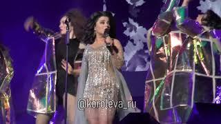 Наташа Королева - Осень (На бис) БКЗ Октябрьский 2020