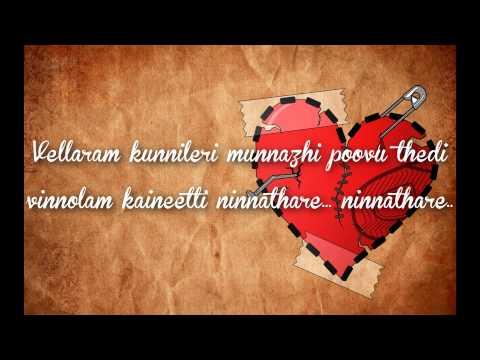 Swapna Sanchari : Vellaram Kunnileri Lyrics on Screen
