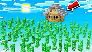 DEFENDING MY TINY MINECRAFT HOUSE! 100 WAVES OF MOBS!!