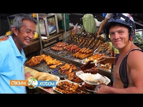 Аэропорт Нячанга (Вьетнам); онлайн табло