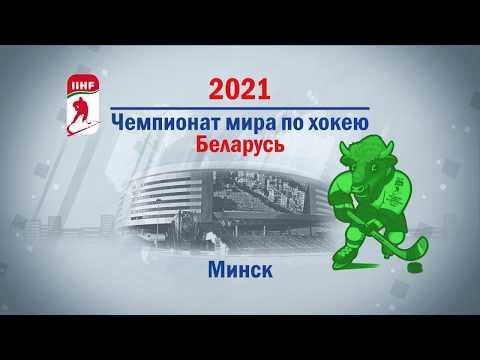 Спорт в Беларуси