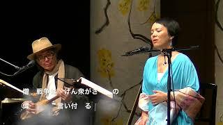 A lullaby of Itsuki / Mio Matsuda(song)Toshi tsuchitori(n'boni) ブ...