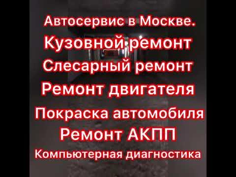 АВТОСЕРВИС СТРОГИНО