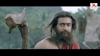 7aum Arivu | Surya Superhit Action Clips | Surya Hit  Thriller Movie Clip