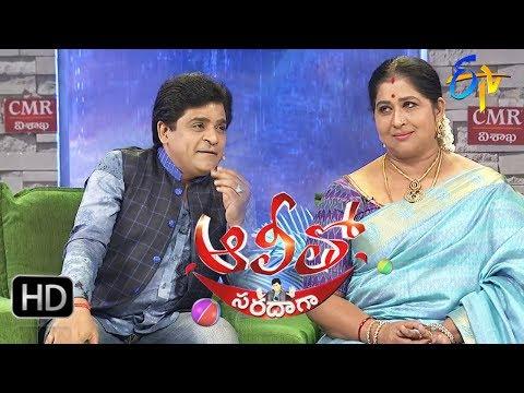 Alitho Saradaga | 25th September 2017|  Kavitha l Full Episode | ETV Telugu