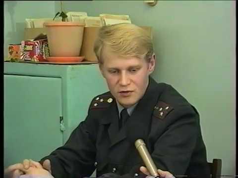 участковый милиция Симаков 1994 г