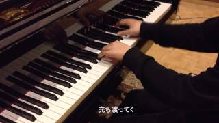 Song: いのちの記憶 - Memory of life from: かぐや姫の物語 - The Tale...