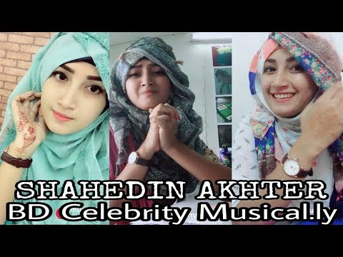 Shahedin Akhter - BD Celebrity Style Copy In Musical.ly  | New Musically Video