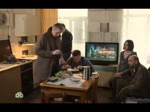 смотреть онлайн сериал взрыв из прошлого россия 2015