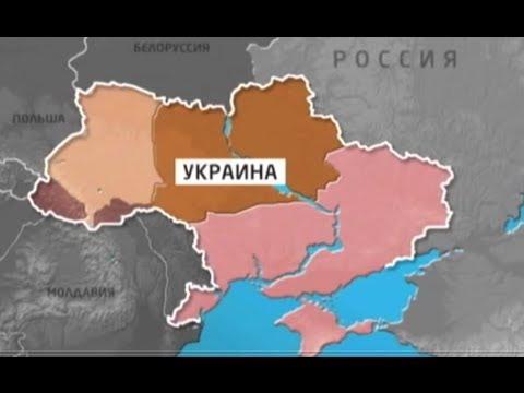 Границы Украины и России, по мнению европолитологов