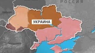 Границы Украины и России, по мнению европолитологов.mp3