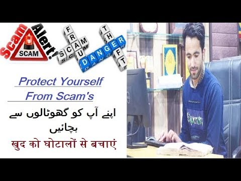 Protect yourself from binary option scams