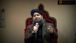 SHEFFIELD | Owais Raza Qadri | FULL NAAT MEHFIL 2012 | HD