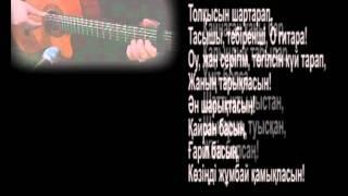 SHA'MSHI_---Syg'an serenadasy---_cover_SAGA Myrza